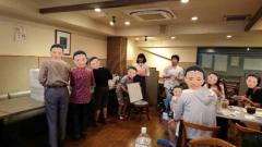 TOMOKA(ズキトモ) 公式ブログ/親戚で新年会だよー!!!!!!!! 画像1