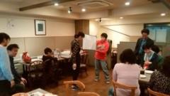 TOMOKA(ズキトモ) 公式ブログ/新年度会bingo〜〜!! 画像2