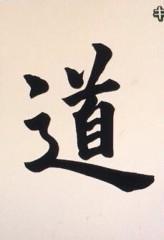TOMOKA(�����ȥ�) ��֥?/���Ϥ褦�������ޤ�������Υץ�Хȡ� ����1