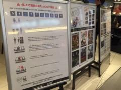 TOMOKA(�����ȥ�) ��֥?/4DX3D!!!!!!! ����1