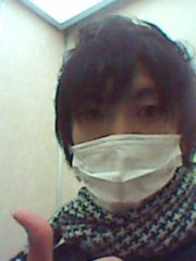 AL(飯島僚) 公式ブログ/寒い〜 画像1