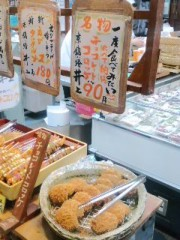 笠松江己子 公式ブログ/チョコレートコロッケ。 画像1
