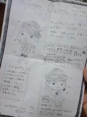 笠松江己子 公式ブログ/オルゴール人形。 画像2