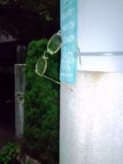 笠松江己子 公式ブログ/今日も地元は平和です( ̄∀ ̄) 画像1