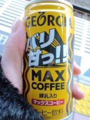 笠松江己子 公式ブログ/冷えますね。 画像1