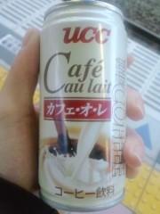 笠松江己子 公式ブログ/温かい物が食べたいです。 画像1