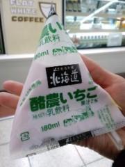笠松江己子 公式ブログ/テトラパック。 画像1