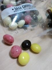 笠松江己子 公式ブログ/コーヒー豆チョコ。 画像2