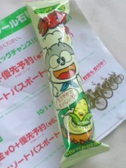 笠松江己子 公式ブログ/うまい棒。 画像1