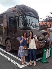 笠松江己子 公式ブログ/サファリなう。 画像1