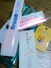 笠松江己子 公式ブログ/健康って大事ですよね。 画像1