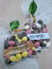 笠松江己子 公式ブログ/コーヒー豆チョコ。 画像1
