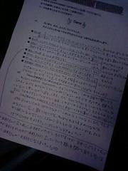 天上智喜 公式ブログ/今日!渋谷と新宿でお会いしましょうね! 画像2