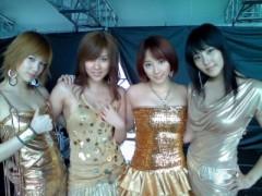 天上智喜 公式ブログ/a-nation2008Start! 画像1