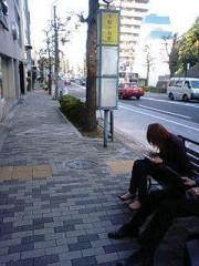 天上智喜 公式ブログ/千駄ヶ谷のバス停 画像1