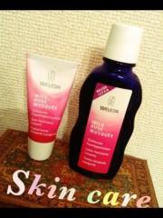はねゆり 公式ブログ/Skin care 画像1