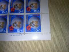 にゃんこ 公式ブログ/寄付金付き切手 画像2