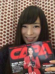 にゃんこ 公式ブログ/CAPAに初登場 画像1