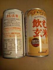 にゃんこ 公式ブログ/飲む玄米 画像1