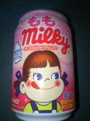 にゃんこ 公式ブログ/ママの味 画像1