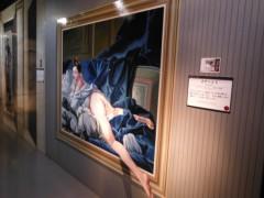 にゃんこ 公式ブログ/トリックアート 画像2