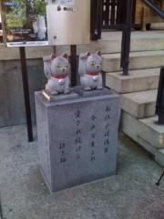 にゃんこ 公式ブログ/招き猫発祥の地 浅草「今戸神社」 画像1
