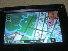 にゃんこ 公式ブログ/持ち運べるCAR NAVI 画像1