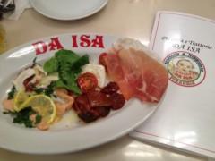 にゃんこ 公式ブログ/世界一のピザですにゃ 画像1