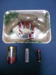 にゃんこ 公式ブログ/香り松茸、味しめじ 画像2