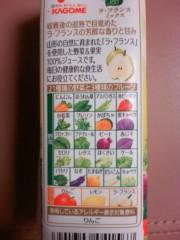 にゃんこ 公式ブログ/野菜を取ろうにゃ。 画像2