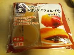 にゃんこ 公式ブログ/豆乳入り・・・ 画像1