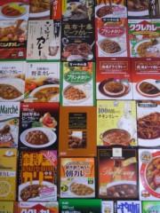 にゃんこ 公式ブログ/猫にカレー〜ダイエットもやるよ〜 画像1