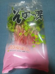 にゃんこ 公式ブログ/ピンク色で可愛い、そばの芽 画像1