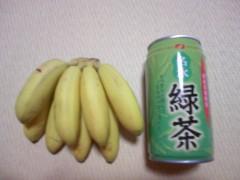 にゃんこ 公式ブログ/セニョリータ 画像1