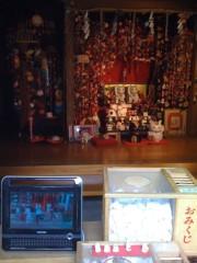 にゃんこ 公式ブログ/招き猫発祥の地 浅草「今戸神社」 画像3