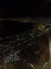 にゃんこ 公式ブログ/東京着きました 画像1