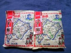 にゃんこ 公式ブログ/北海道バター娘。 画像1