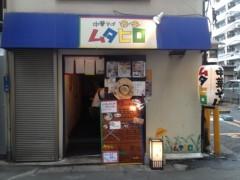 にゃんこ 公式ブログ/らーめんの夏 画像2