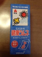 にゃんこ 公式ブログ/健康ラムネ 画像1
