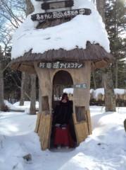 にゃんこ 公式ブログ/阿寒湖アイヌコタンでの記念の1枚 画像1