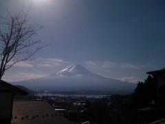 にゃんこ 公式ブログ/今日も富士山綺麗だよ 画像1