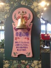 にゃんこ 公式ブログ/ご当地バーガーNo.1の 画像3