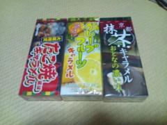 にゃんこ 公式ブログ/○○風味のキャラメル 画像1