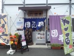 にゃんこ 公式ブログ/仮設住宅商店街OPEN中 画像1