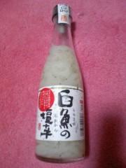 にゃんこ 公式ブログ/千葉県名産品ゲットぉ 画像1