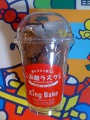 にゃんこ 公式ブログ/まだまだあるよ北海道美味しい土産 画像2