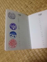 にゃんこ 公式ブログ/パスポートプリーズ・・・ 画像2