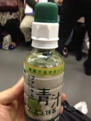 にゃんこ 公式ブログ/ペットボトルの青汁 画像1
