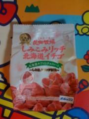 にゃんこ 公式ブログ/まだまだあるよ北海道美味しい土産 画像1