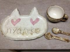 にゃんこ 公式ブログ/陶芸家nyankoだよ。 画像1